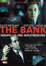 Фильмы про фондовый рынок